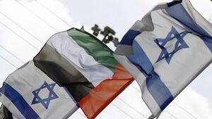 پرچمهای اسرائیل و امارات - نمایه