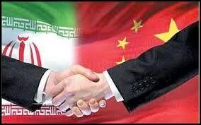 عکس/ دیدار وزرای امور خارجه ایران و چین
