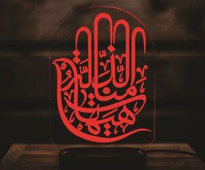 شعار «هیهات منا الذلة» بیانگر اهداف «امام حسین (ع)» است