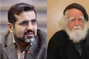 تسلیت وزیر پیشنهادی فرهنگ برای درگذشت محمدرضا حکیمی