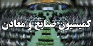 گزارش کمیسیون صنایع در باره بررسی صلاحیت وزیر پیشنهادی دفاع