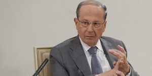 رئیسجمهور لبنان: در روزهای آتی اخبار خوبی از تشکیل دولت شنیده خواهد شد