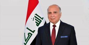 وزیر خارجه عراق در سفری رسمی وارد مسکو شد