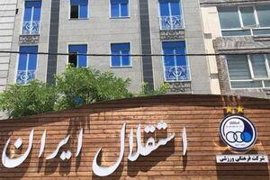 تحلیل شرایط استقلال از دید سعودیها +عکس