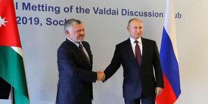 شاه اردن د ر دیدار با پوتین نقش روسیه را در ثبات سوریه ستود