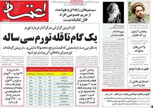 شیرزاد: مخالفان روحانی نگذاشتند آمریکا گشایش اقتصادی ایجاد کند/ وزرای دولت رئیسی خوب نیستند چون آدمهای معمولی هستند