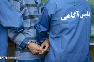اعتراف به جنایت بعد از خیانت
