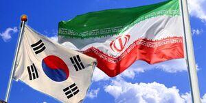 کرهجنوبی به دنبال احیای روابط تجاری با ایران