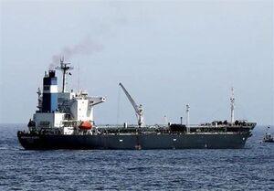 شرکت نفت یمن خواستار توقف دزدیدریایی آمریکا شد