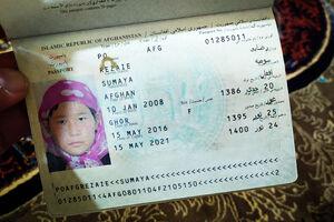 پدر شهید: میگویند خواهران شهید، دختر تو نیستند! + عکس