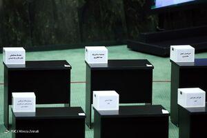 عکس/ صندوقهای رای اعتماد به وزرا در مجلس