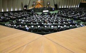 تصمیم بزرگ مجلس برای تسریع در روند اشتغالزایی
