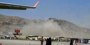 واکنش سازمان ملل و ناتو به انفجارهای کابل