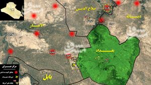 آخرین خبرها از تحولات دروازه شمالی پایتخت عراق/ جزئیات عملیات گسترده برای پاکسازی قلب بغداد + نقشه میدانی