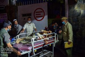 روسیه حمله تروریستی فرودگاه کابل را محکوم کرد
