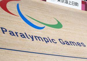رونمایی از اولین دوپینگی در پارالمپیک ۲۰۲۰