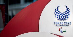 برنامه مسابقات کاروان کشورمان در روز پنجم پارالمپیک توکیو