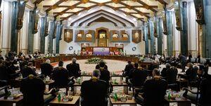 بیانیه پایانی اجلاس بغداد