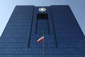 شکایت از دو معاون منصوب همتی در بانک مرکزی + سند