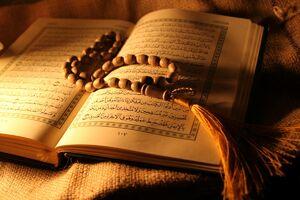 """شروع صبح با """"قرآن کریم""""؛ صفحه ۳۸۷+صوت"""