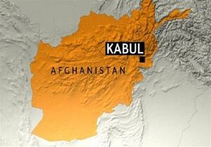 حملات همزمان آمریکا و گروه تروریستی داعش در کابل