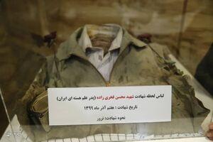 عکس/ لباس لحظه شهادت شهید فخری زاده رونمایی شد
