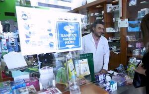 سایه سنگین بحران دارویی بر لبنان +فیلم