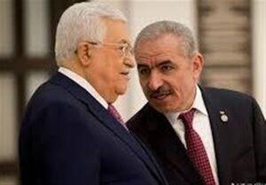 نشست قریبالوقوع سهجانبه مصر، اردن و فلسطین