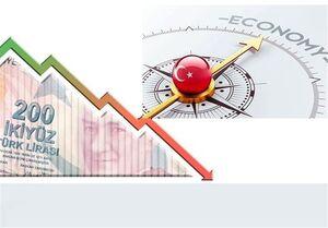 بازگشت اقتصاد ترکیه به ایستگاه ۴۰ سال پیش