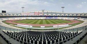 بازدید ناظر AFC از استادیوم فوتبال آزادی