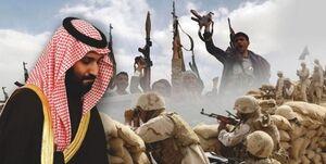 عربستان به جای غذا و دارو برای یمن، پشهبند فرستاد