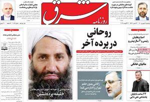 عدم حضور ظریف در وزارت خارجه «خسارت» است/ سنگ اندازی «حامیان نجفی» در مسیر استقرار زاکانی در شهرداری تهران