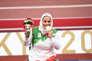 مراسم توزیع مدال طلای هاشمیه متقیان