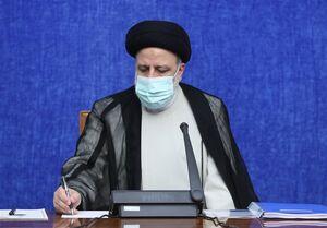 حجتالاسلام رئیسی سالگرد استقلال ازبکستان را تبریک گفت