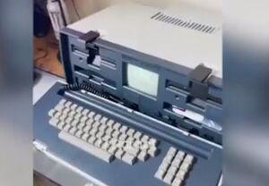 فیلم/ اولین لپ تاپ جهان