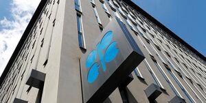 اوپک پلاس: تقاضا برای نفت در سال آینده بیشتر می شود