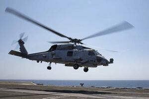 بالگرد نیروی دریایی آمریکا سقوط کرد/ ۵ نظامی مفقود شدهاند