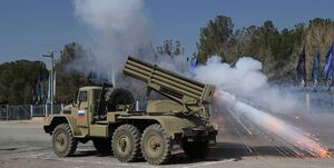 جزئیات آخرین نتایج مسابقات اربابان سلاح ارتشهای جهان +عکس