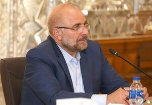 رئیس مجلس درگذشت سرلشکر فیروزآبادی را تسلیت گفت