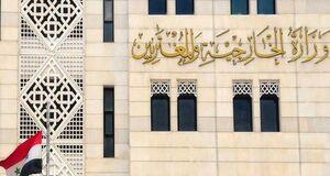 دمشق در ارتباط با حمله بامدادی رژیم صهیونیستی، به سازمان ملل نامه نوشت