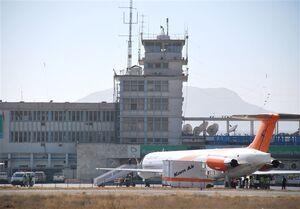 طالبان مانع خروج ۶ هواپیمای آمریکایی شد +عکس