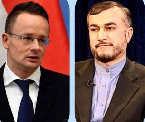 پیام تبریک وزیر خارجه مجارستان به امیر عبداللهیان
