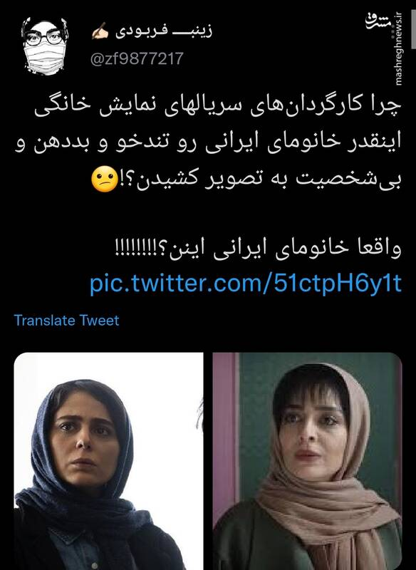واقعا خانومای ایرانی اینطوری هستن؟!
