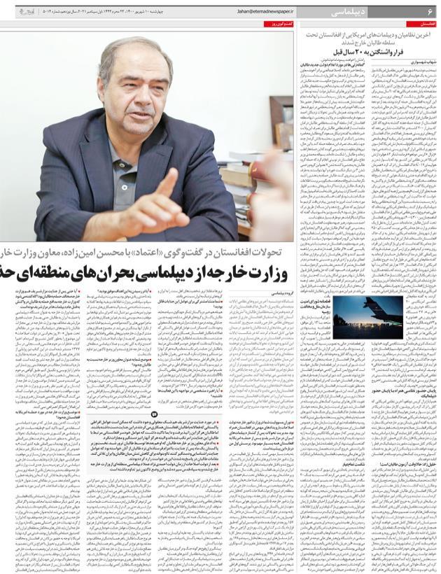 جزییات پیغام جدید آمریکاییها و پاسخ ایران! / بیقراری آمریکا برای بازگشت ایران به میز مذاکره