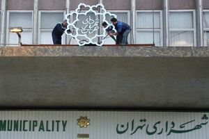 پاسخ هیات وزیران به استفساریه وزارت کشور در مورد شهردار شدن زاکانی +سند