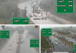 عکس/ روز بارانی محورهای شمالی کشور