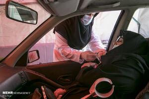 عکس/ واکسیناسیون عمومی خودرویی سپاه عاشورا