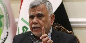 العامری: اجازه نمیدهیم دولت عراق با شرکت امنیتی سعودی قرارداد ببندد