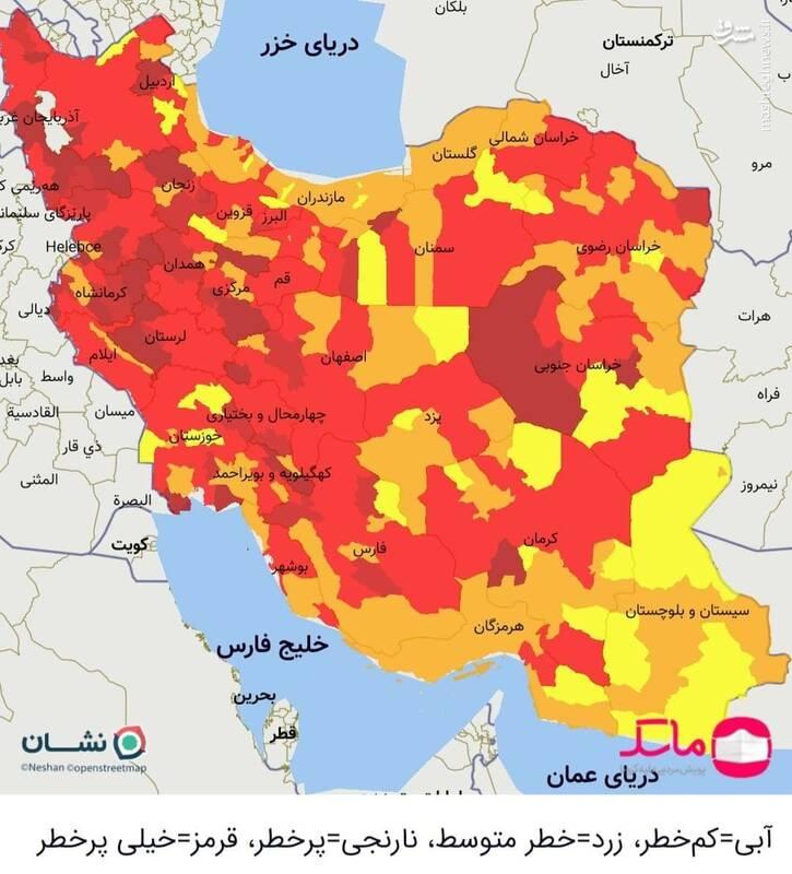 کاهش تعداد شهرهای قرمز کرونایی +اسامی