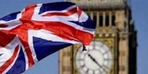 خاندان سلطنتی انگلیس درگیر رسوایی جدید مالی